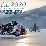 Байкальская Миля 2020 - Indian Мотоцикл